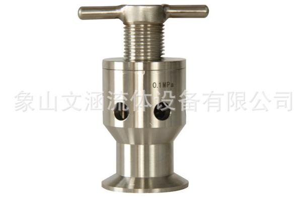 Stainless steel exhaust valve