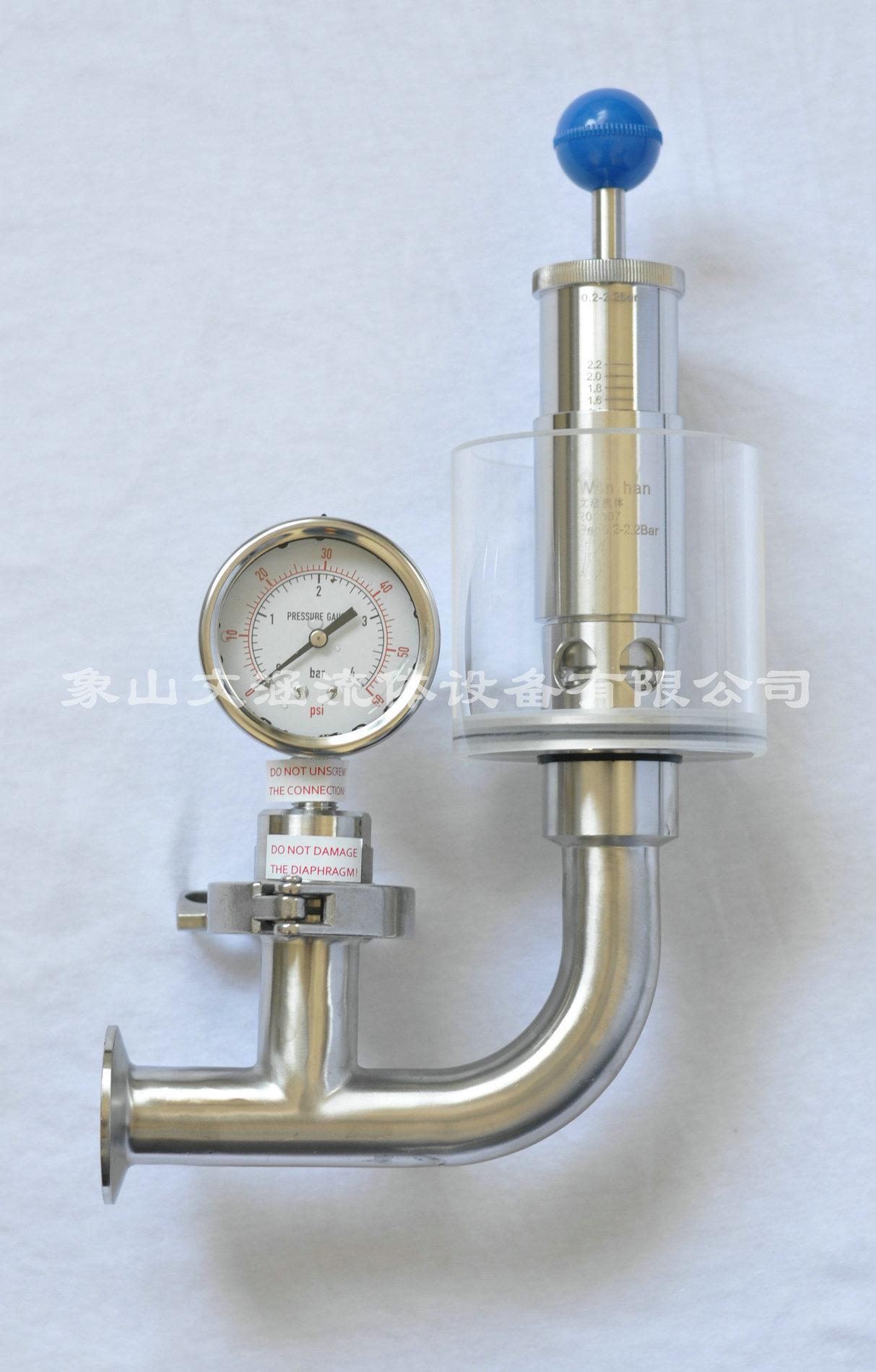 发酵罐排气阀图片